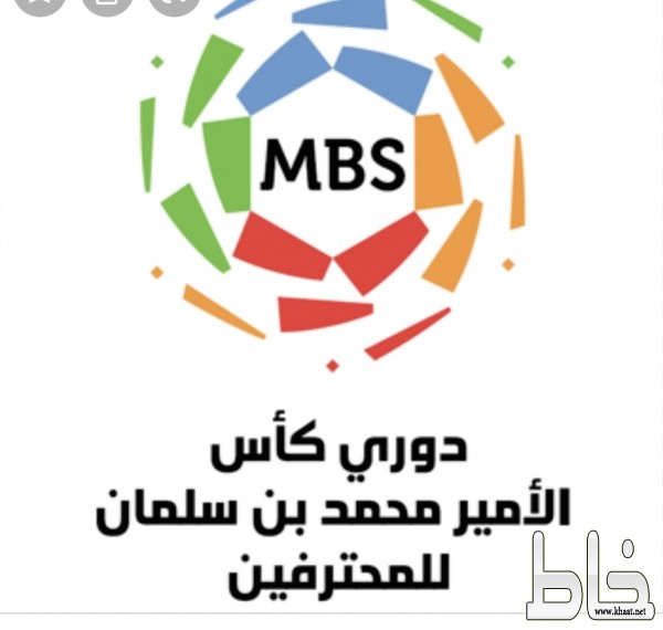 الهلال والشباب ومن يضع اول اقدامة على عتبة بطولة الدوري ٠٠
