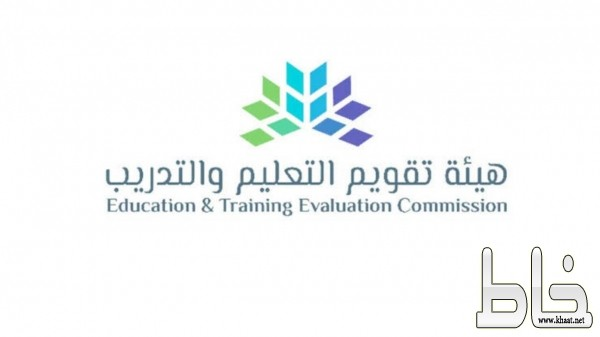 موعد إعلان نتائج رخص المعلمين