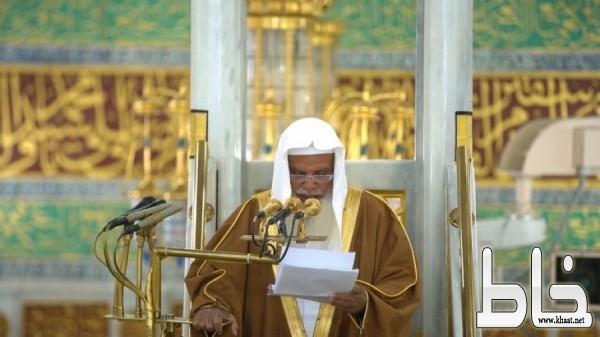 «الحذيفي» من خطبة الجمعة: احذروا الشرك بالله فهو أعظم السيئات