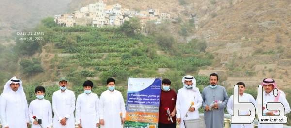 برنامج عناية الصيفي لرعاية الأيتام في زيارة لوادي الغيل وقرى آل شعثاء