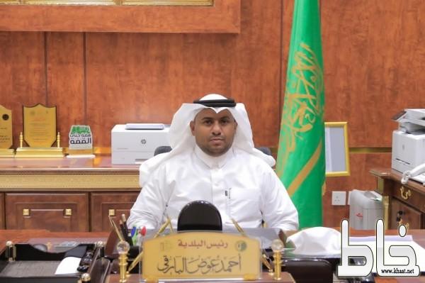 رئيس بلدية بلقرن يهنئ القيادة الرشيدة بعيد الأضحى المبارك
