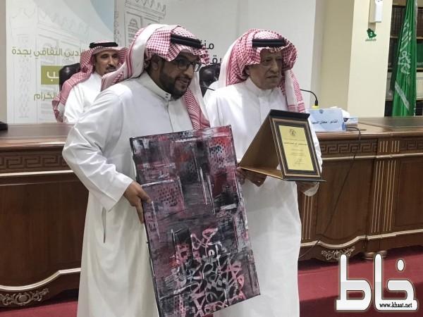 """في بادرة وفاء؛  """"عبقر الشعري"""" يقر إطلاق أسماء الشعراء السعوديين على أمسياته المقبله"""