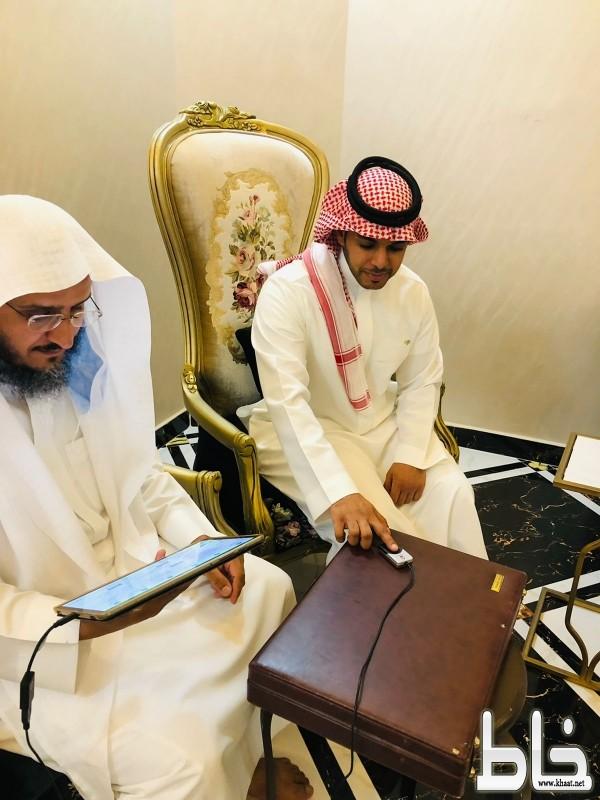 عقد قران النقيب محمد بن صغير البارقي على ابنة الأستاذ ضيف الله سعد بن حطمي العمري