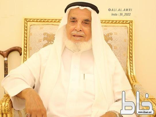 الشيخ محمد بن مسكن نائب آل صميد خاط يهنئ القيادة باليوم الوطني 91