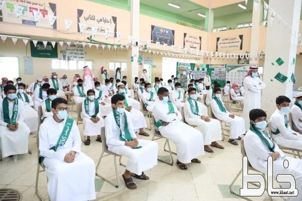 مجمّع المنيظر التعليمي ببارق يختتم برامجه الاحتفالية باليوم الوطني ٩١