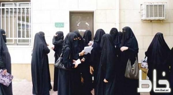 """مدرسة بنات تفاجئ أولياء أمور الطالبات برسالة """"غير متوقعة""""وتثير جدلا واسعا !"""