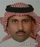 شاكر العمري مديرا لمستشفى النساء والولادة بالدمام
