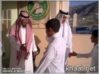 مدرسة الملك عبدالله بخاط تقيم حفل معايدة  لأبنائها الطلاب