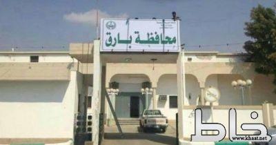 أهالي الخوش يلتقون محافظ بارق للمطالبة بمطبات وإشارات ضوئية