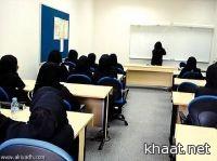 100 الف طالبة توجهوا الى الدراسة اليوم في عسير