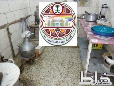 """تفاعلاً مع """" خـــاط """" بلدية المجاردة ترصد مخالفات على مطعم الفول"""
