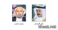 خطف د. ظافر الشهري مدير مستشفى السلام في صعدة اليمن
