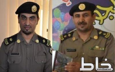 المقدم القحطاني مديراً لشرطة المجاردة والرائد القيسي لشرطة الشعف