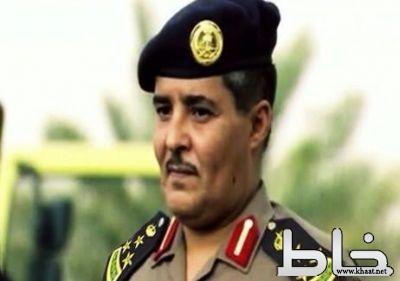 العميد فواز السبيعي مديراً لإدارة الدفاع المدني بمدينة الرياض