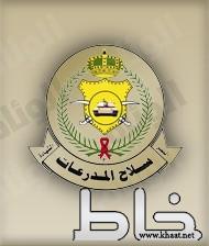 غدا.. بدء التسجيل بمعهد سلاح المدرعات بالقوات البرية