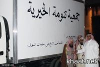 سيارة متعددة الأغراض من الشيخ على بن سليمان للجمعية الخيرية بتنومة