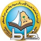 هيئة الرياض تعلن عن «100» وظيفة عضو ميداني