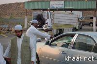 حملة ميدانية لمكتب الدعوة والإرشاد  بالمجاردة لتوزيع الأشرطة والمطويات الإسلامية ( صور )