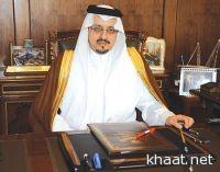 فيصل بن خالد يستقبل رئيس وأعضاء لجنة تطوير المحافظات