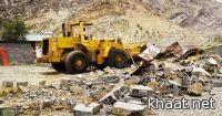 إزالة تعديات في محافظة محايل عسير