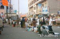 """""""الصحة"""" تحذر من مرض غامض قادم من الحديدة اليمنية"""