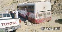 تهور سائق حافلة يصيب  3 طالبات في بني عمرو