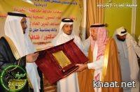 مستشفى المجاردة يقيم حفل تكريمي لمدير المستشفى السابق الدكتور ظافر الشهري