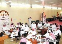 تعليم محايل يستضيف لقاء الزيارات التبادلية على مستوى المملكة