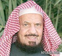 الشيخ بن منيع : على مديري المدارس معاقبة المتأخرين صباحاً