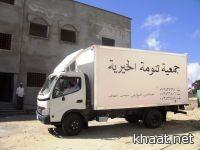 الجمعية الخيرية بتنومة تتسلم سيارة متعددة الأغراض تبرع بها الشيخ علي بن سليمان