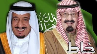 خادم الحرمين يغادر للمغرب وينيب ولي العهد في ادارة شؤون الدولة