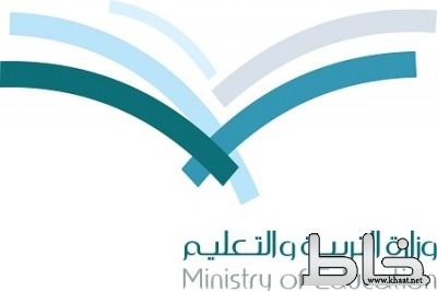 الخدمة المدنية تعلن غداً احتياج الوظائف التعليمية (رجال)