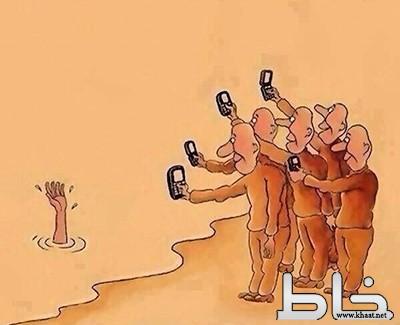 كاميرات الجوال ومواقع التواصل.. هل أضاعت الأخلاق وأماتت القلوب؟! (صور)