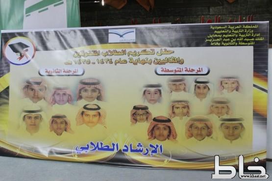 الجودة الشاملة في التعليم تتحقق في متوسطة وثانوية الملك عبدالله بخاط