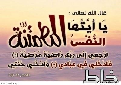 """وفاة الوالد عبدالله بن مفتي """" جد """" الزميل الاعلامي صالح الشهري"""