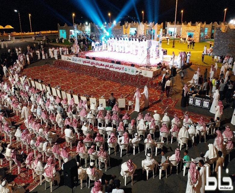 إختتام المهرجان الشتوي الخامس بمحافظة بارق