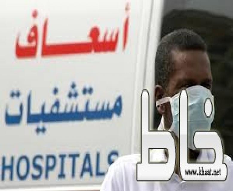 هيئة مكافحة الشائعات تؤكد عدم صحة وجود إصابات بفيروس كورونا داخل السعودية.