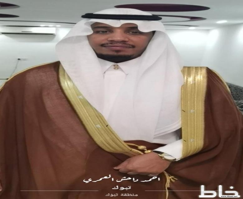 احمد داحش العمري يحتفل بعقد قرانه