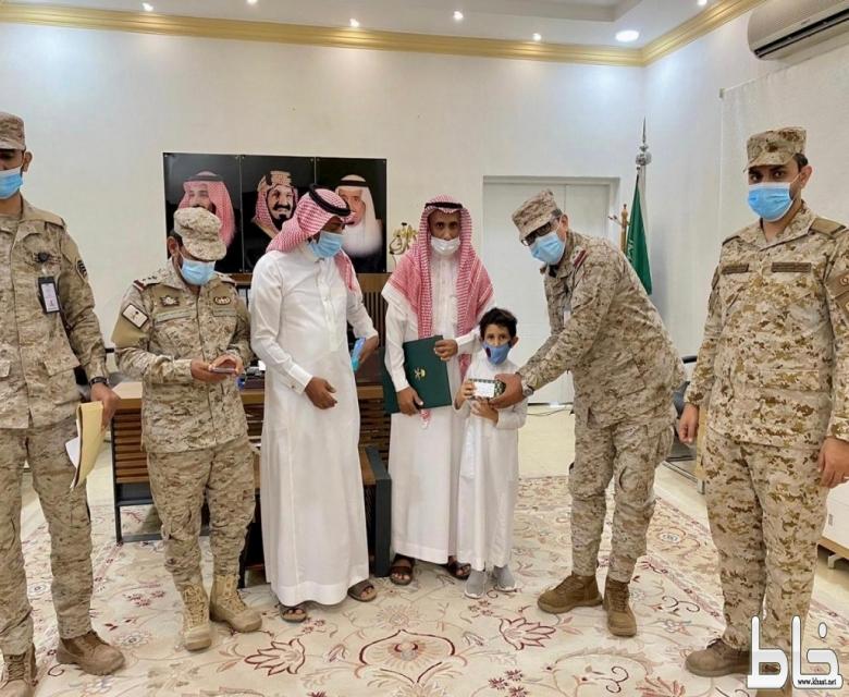 منح خمسة شهداء من محافظة بارق ومراكزها وسام الملك عبدالعزيز من الدرجة الثالثة