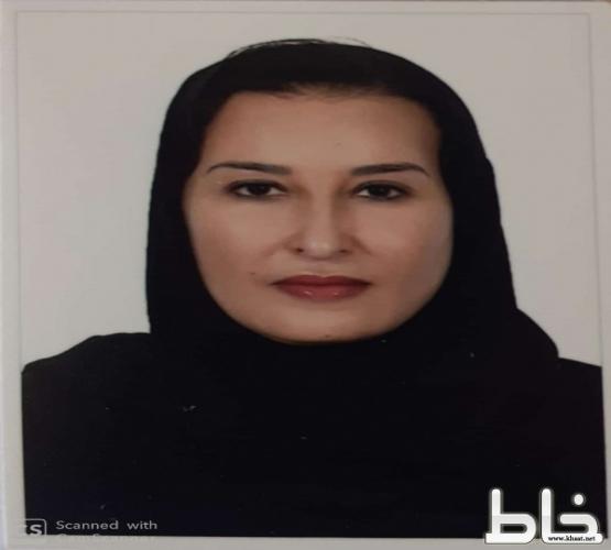 بعد تعيينها عضوا بمجلس الشورى تعرف على السيرة الذاتية لسمو الأميرة الدكتورة الجوهرة