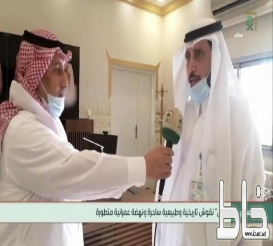 فريق من التلفزيون السعودي يزور محافظة بارق