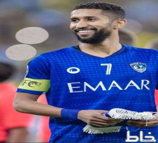 الفرج.. أغلى لاعب سعودي