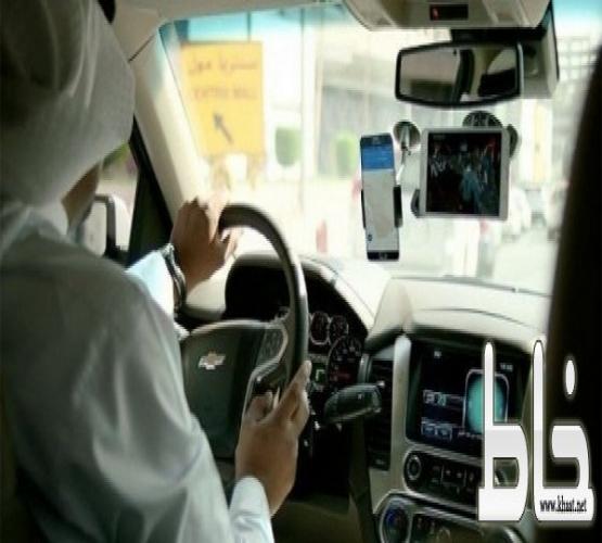 800 ألف فرصة عمل للنقل بالتطبيقات للمواطنين