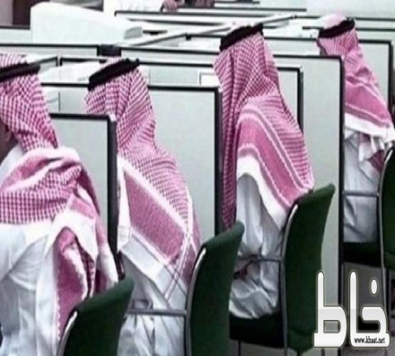 تعرف على نظام معاملة الموظفين السعوديين في القطاعات المستهدفة بالتخصيص بعد موافقة مجلس الوزراء عليه