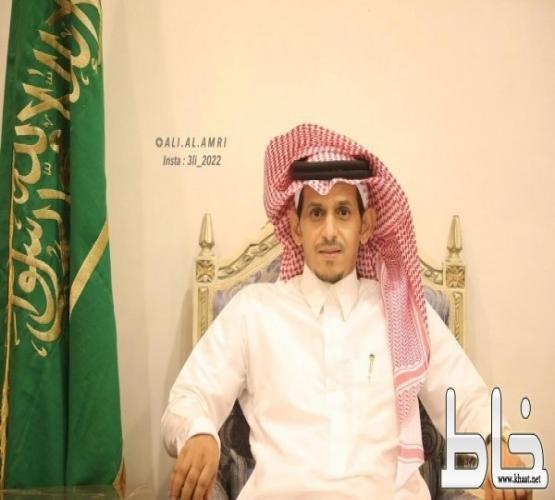 رئيس مجلس إدارة نادي الفاروق يهنئ القيادة الحكيمة باليوم الوطني الـ( ٩١ )