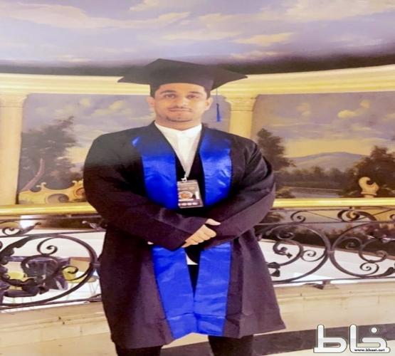 الدكتور حسن حوفان الشهري يحصل على الدكتوراه من جامعة ستانفورد الاميركية في إدارة الأعمال