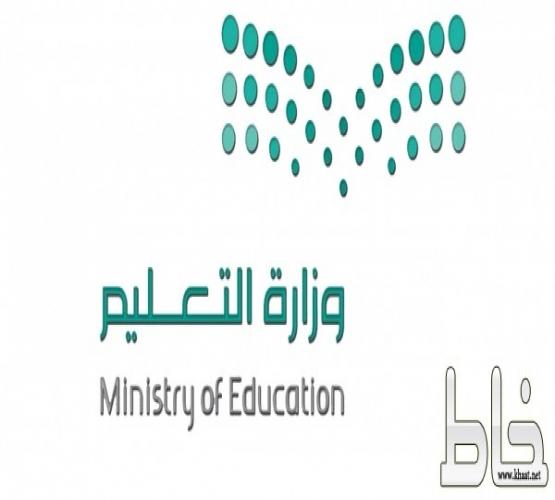 """توجيه عاجل من """"وزير التعليم"""" لمؤسسات التعليم العام والجامعي والتدريب التقني"""