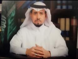 الدكتور محمد السريحي