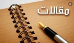 شريفة أحمد الألمعي