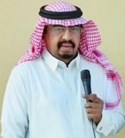 عمر عقيل المصلحي